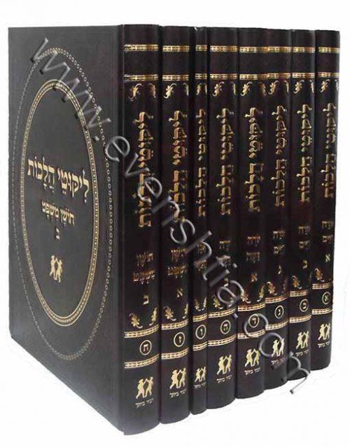 סט ליקוטי הלכות גדול - דביר ביתך ספרי ברסלב