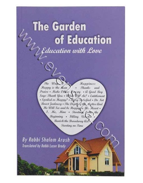 . The Garden Of Education. Shalom Arush English breslev books