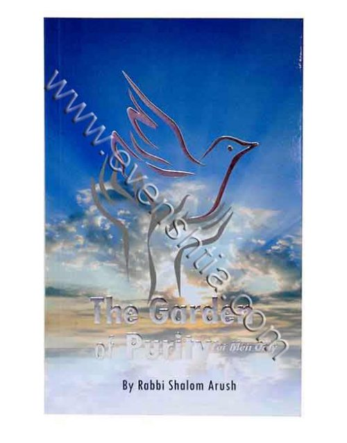 The garden of purity Shalom Arush Englisg Breslov books