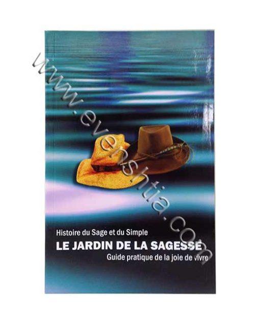 Le Jardin de la sagesse Rav Shalom Arouch Breslov Livres Français