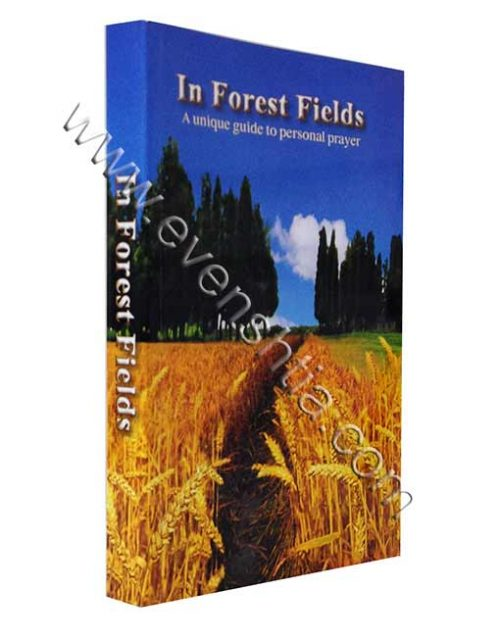 . In Forest Fields. A guide to prayer and hitbodedut Shalom Arush English breslev books