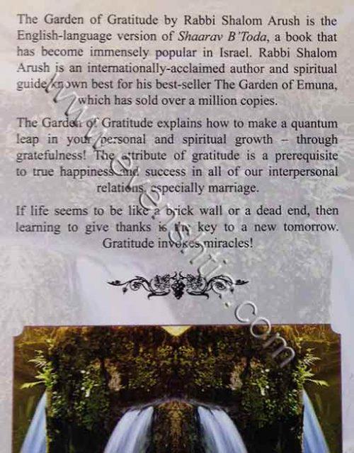 the garden of gratitude | Rabbi Shalom Arush Breslov english books