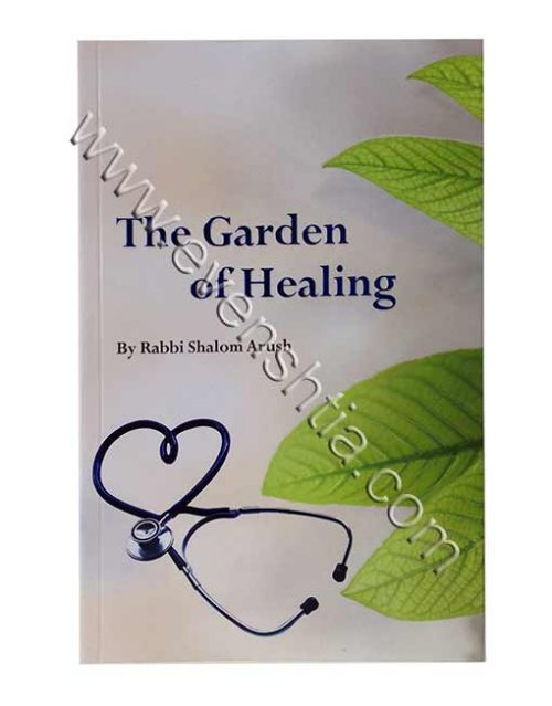 The garden of healing by Rabbi Shalom Arush English breslev books