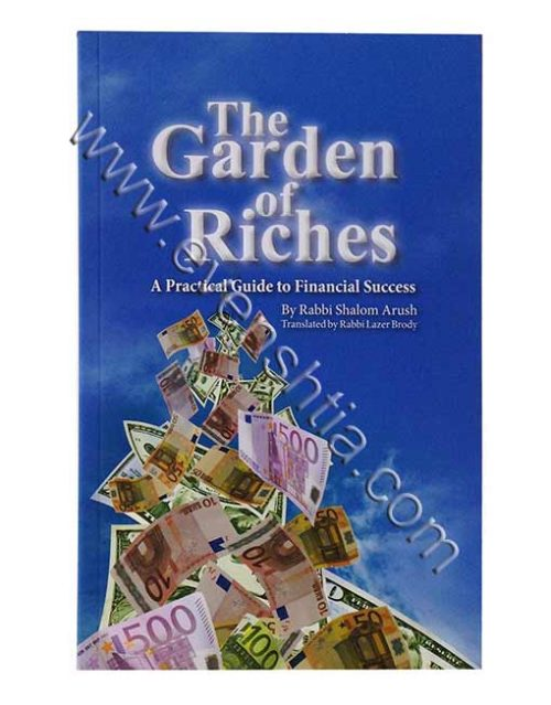The garden of riches by Rabbi Shalom Arush English breslev books