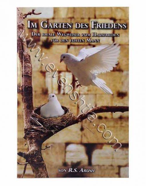 Im Garten des friedens German Breslov Breslev books