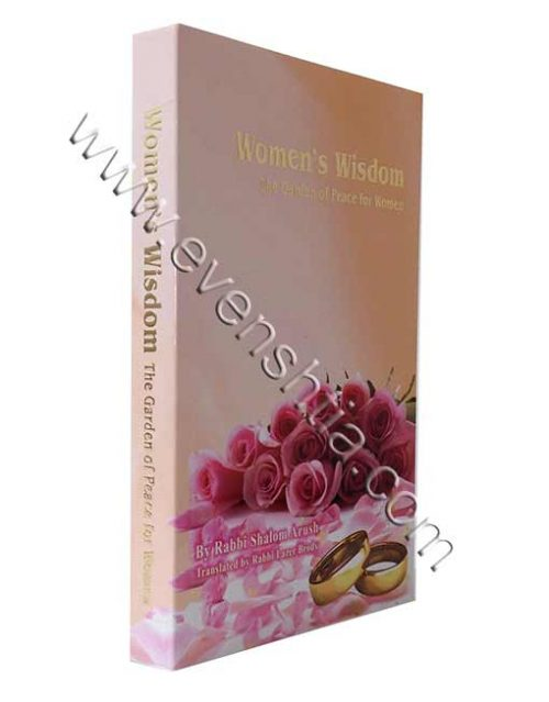 women's wisdom by Rabbi Shalom Arush English breslev books