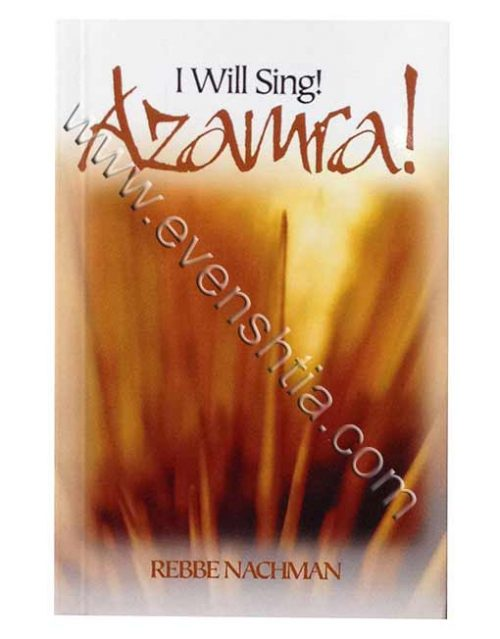 English breslov booksAzamra Ayeh by Chaim Kremer