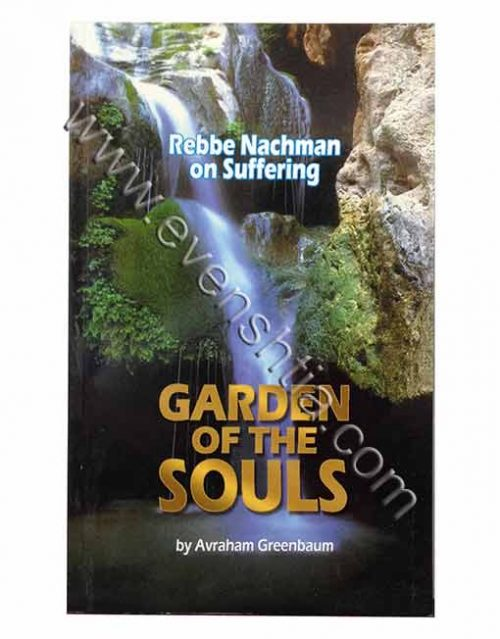 Garden of Souls English breslov books Rebbe Nachman