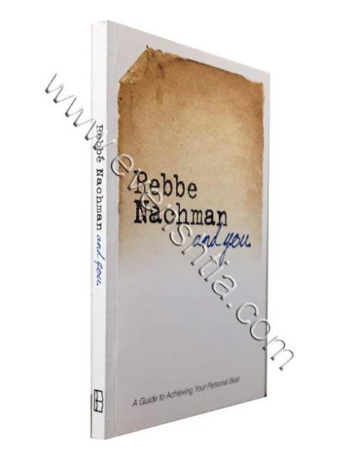 Rebbe Nachman and You English breslov books Rebbe Nachman