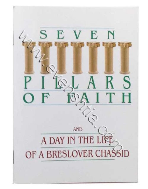 Seven Pillars of faith A day in the life of a breslov CHasid English Breslov books Rabbi Nachman