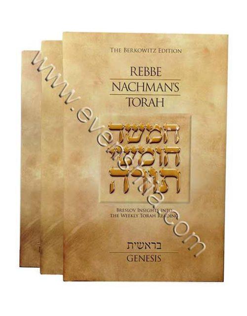 Rebbe Nachmans Torah English breslov books Rebbe Nachman