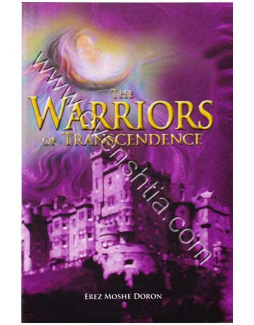 The Warriors of Transendence | Rabbi Erez Moshe Doron Breslev Books