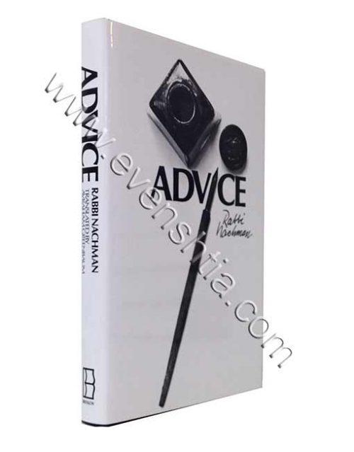 Rebbe Nachman's Advice Breslev books English