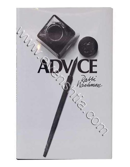 Rebbe Nachman's Advice Breslov books English