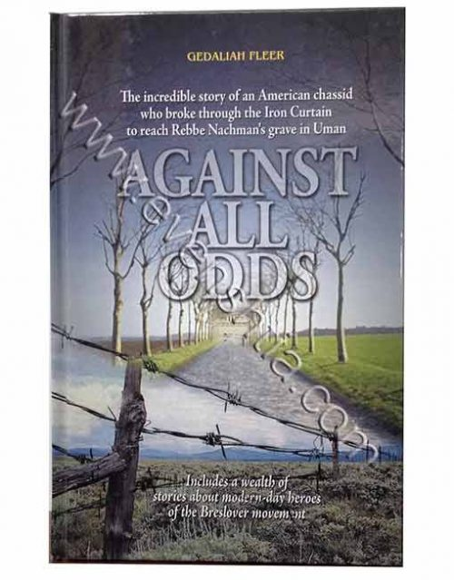 against all odds English breslov book