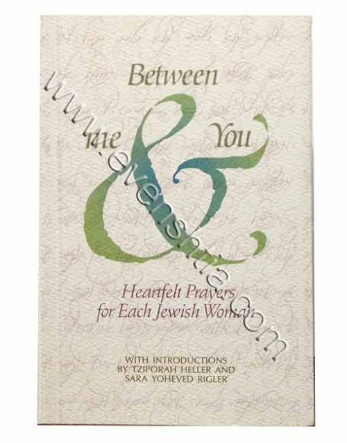 between me and you english Brelsev books