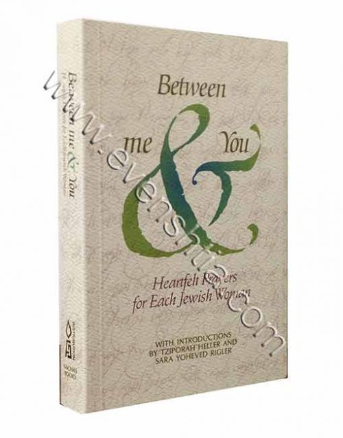 between me and you english Brelsov books