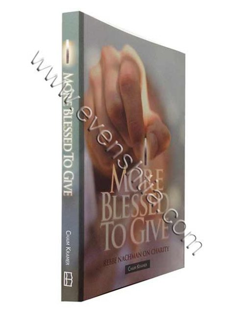 more blessed to give English breslov book