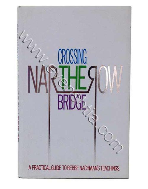 Crossing the Narrow Bridge Breslov Rebbe Nachman