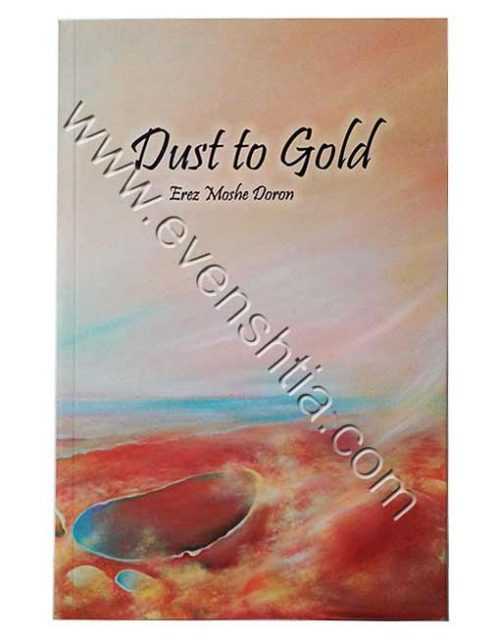 Dust to gold | Rabbi Erez Moshe Doron Breslev books