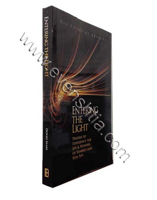 Entering the Light English breslov books Rebbe Nachman
