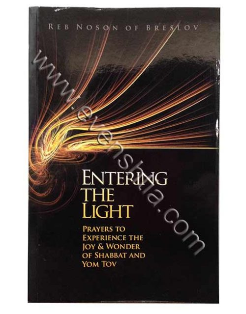Entering the Light English breslov books Rebbe Nachman