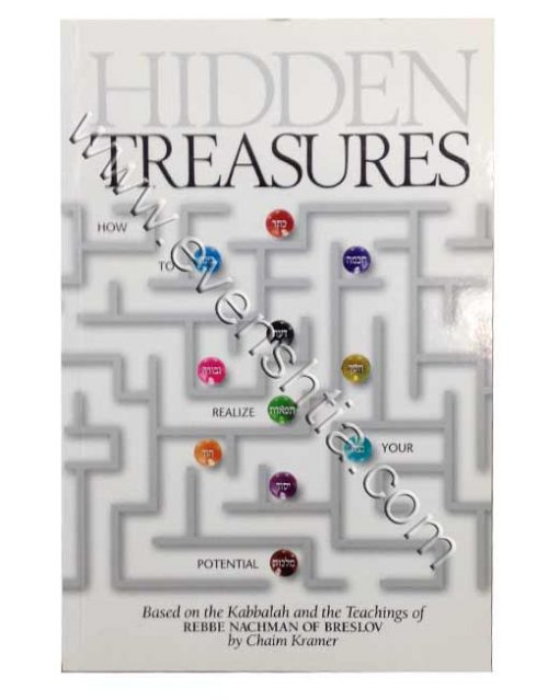 Hidden Treasures English Breslov Books