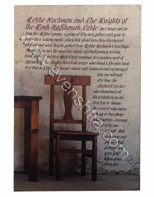 Rebbe Nahman and the Knights of the Rosh hashana table English Breslov books