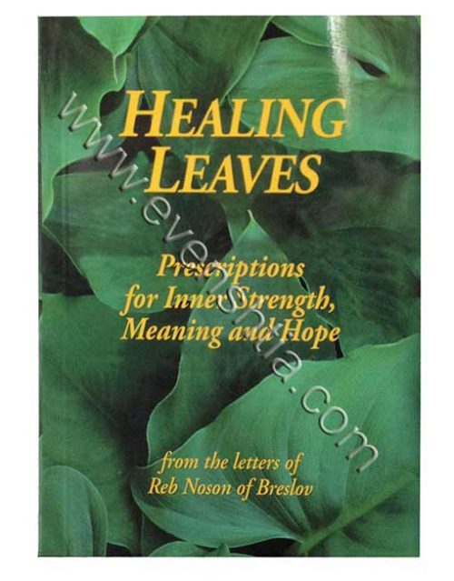 healing leaves Rebbe Noson Breslov English books