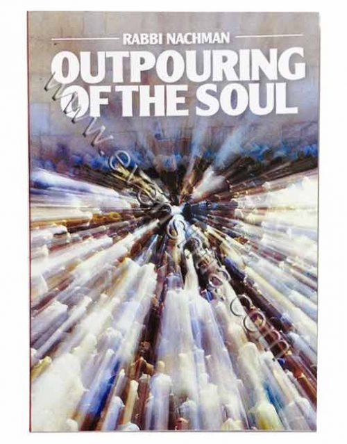 Outpouring of the soul Breslov books english