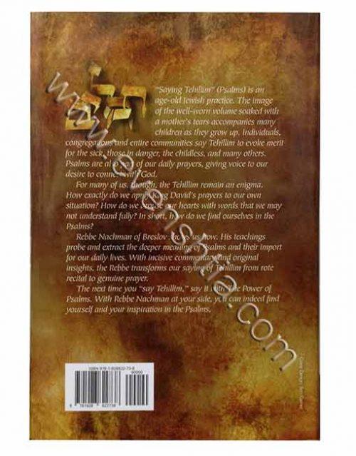 Power of psalms vol 1 English breslov books