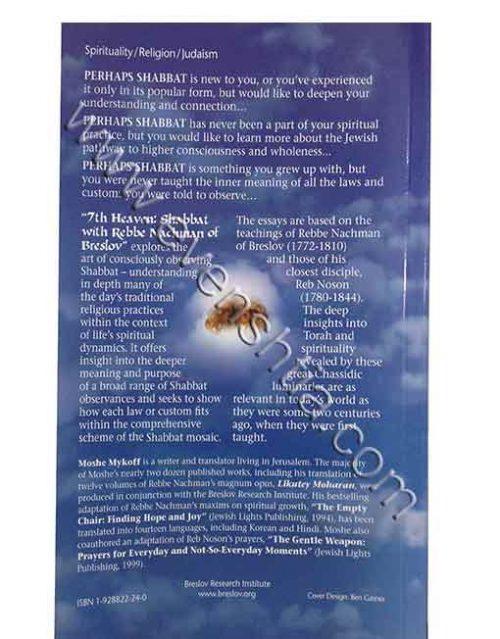 7th Heaven English Breslov books Rabbi Nachman