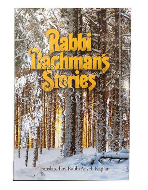 Rabbi Nachmans Stories English Breslov Books