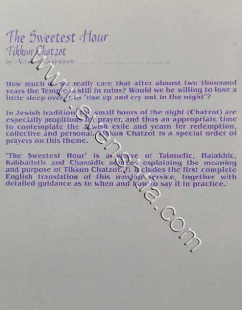 the sweetest hour tikkun chazot English breslov books