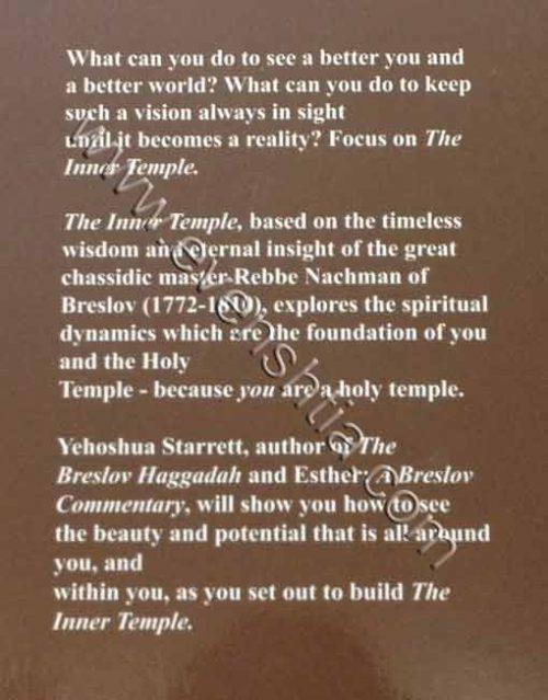 The inner temple english breslov books