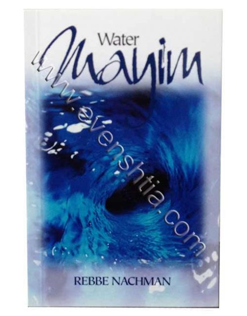 Water light Tsohar Mayim Breslov books English