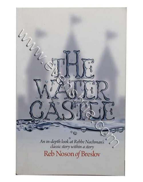 The water castle English Breslov books Rebbe Nachman