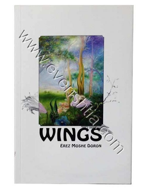 Wings | Rabbi Erez Moshe Doron Breslov books