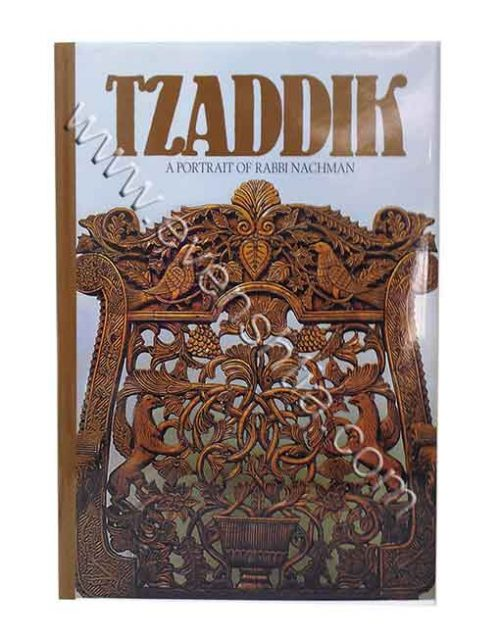Tzaddik | A portrait of Rabbi Nachman