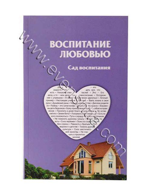 Бреслев Русские книги