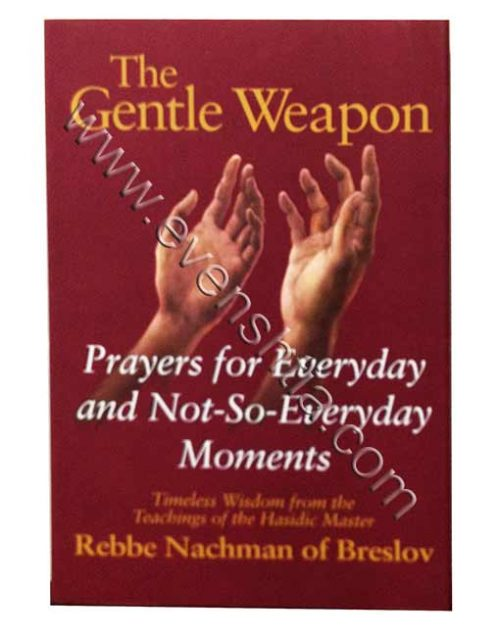 The Gentle Weapon english breslov books