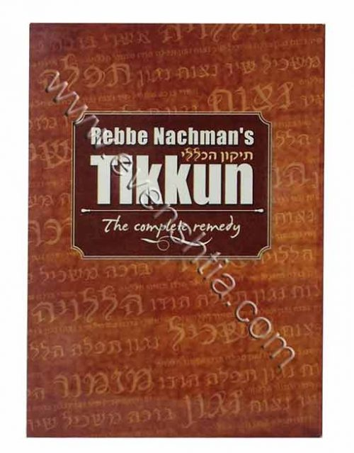 Rebbe Nachmans Tikkun Softcover English