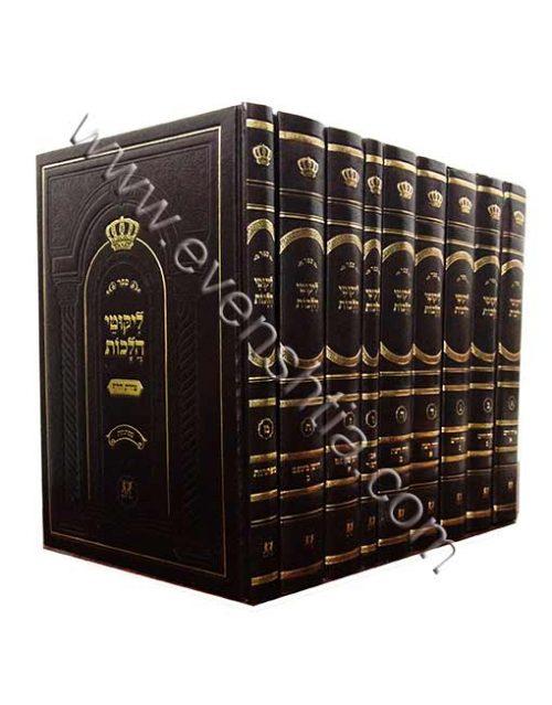 סט ליקוטי הלכות דביר ביתך חדש ספרי רבי נחמן מברסלב