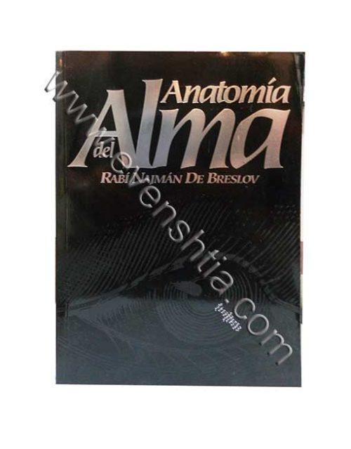 Rbi najman De Breslov Anatomia del Alma