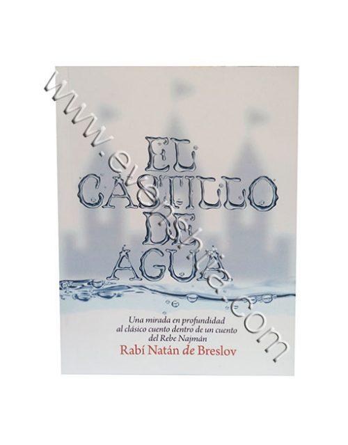EL CASTILO DE AGUA