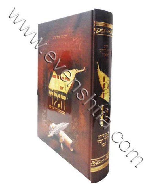 הסוד הגלוי ספרי רבי נחמן מברסלב