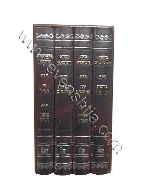 הרב מטשערין ספרי רבי נחמן מברסלב