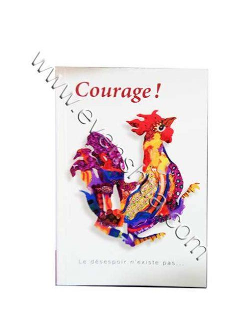 אומץ ספרי רבי נחמן ותלמידיו